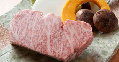 Selected Ingredients Kagoshima Black Beef